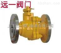 RQ41F-16C天然氣管道球閥RQ41F-16C