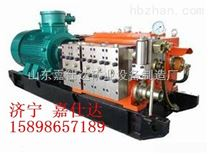 BRW400/31.5乳化液泵市场价格