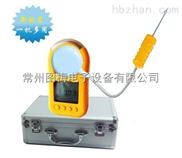C7H8-便携式甲苯检测仪(泵吸式)