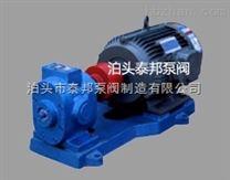 ZYB-4.2/4.0高压渣油泵泊泰邦荣誉出品