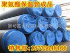 吉林聚氨酯钢套钢蒸汽保温管详细分析//钢套钢蒸汽保温管说明