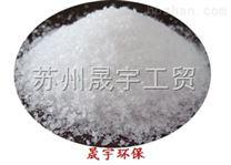 印染厂污泥处理剂阳离子聚丙烯酰胺