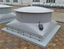 供应WS系列玻璃钢屋顶风机