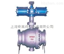 Q647H气动卸灰球阀|球阀产品说明|球阀结构特点