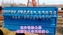 DMC80单机脉冲除尘器
