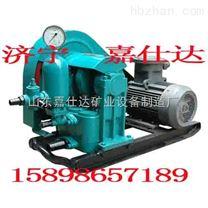 2NB50/5-90泥浆泵优质廉价
