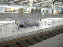 电动伸缩式铁路过桥价格