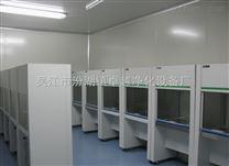 标准型洁净工作台,标准型洁净工作台价格,标准型洁净工作台厂家
