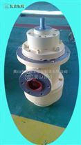 HSJ440-46三螺杆泵船用液压泵