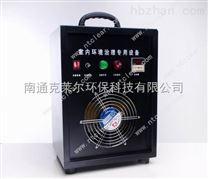 南京宁波温州专业生产臭氧机厂家|甲醛治理仪