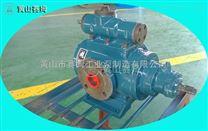 HSNH80-42三螺杆泵可调压泵