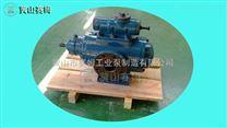 HSNH210-36三螺杆泵粗轧传动循环泵