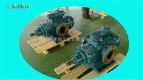 HSNH280-50三螺杆泵川润稀油站润滑泵