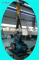 HSNH440-51三螺杆泵热轧轧机组润滑循环泵