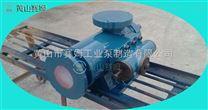 HSND940-40三螺杆泵机械油输送泵
