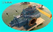 HSG940X4-50三螺杆泵液压行业专用液压泵