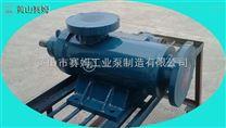 HSND1300-42三螺杆泵重质燃油输送泵