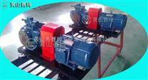 HSNH2900-40W1三螺杆泵钻井平台燃油输送泵