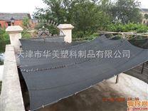天津遮阳网:2米-10米