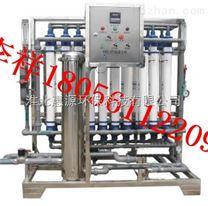 惠源HY-2000水处理设备 超滤主机