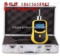 氮氣檢測儀,氮氣濃度檢測儀