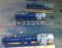 变频调速单螺杆泵