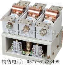 CKJ5-63交流真空接触器