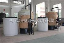 沈阳市换热站软化水设备