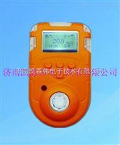 手持式硫化氫報警儀|硫化氫泄漏報警儀