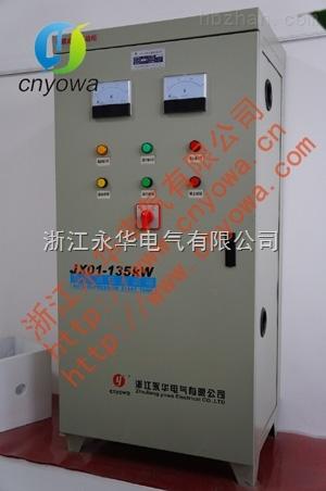 jj1b-190kw自耦减压启动柜