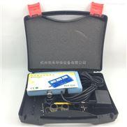 多參數水質監測儀器 PH EC TDS ℃ ℉快速檢測儀