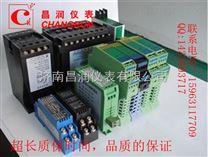 黑龙江JD194-BS4I电流变送器