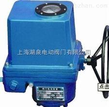 供应LQ电动装置