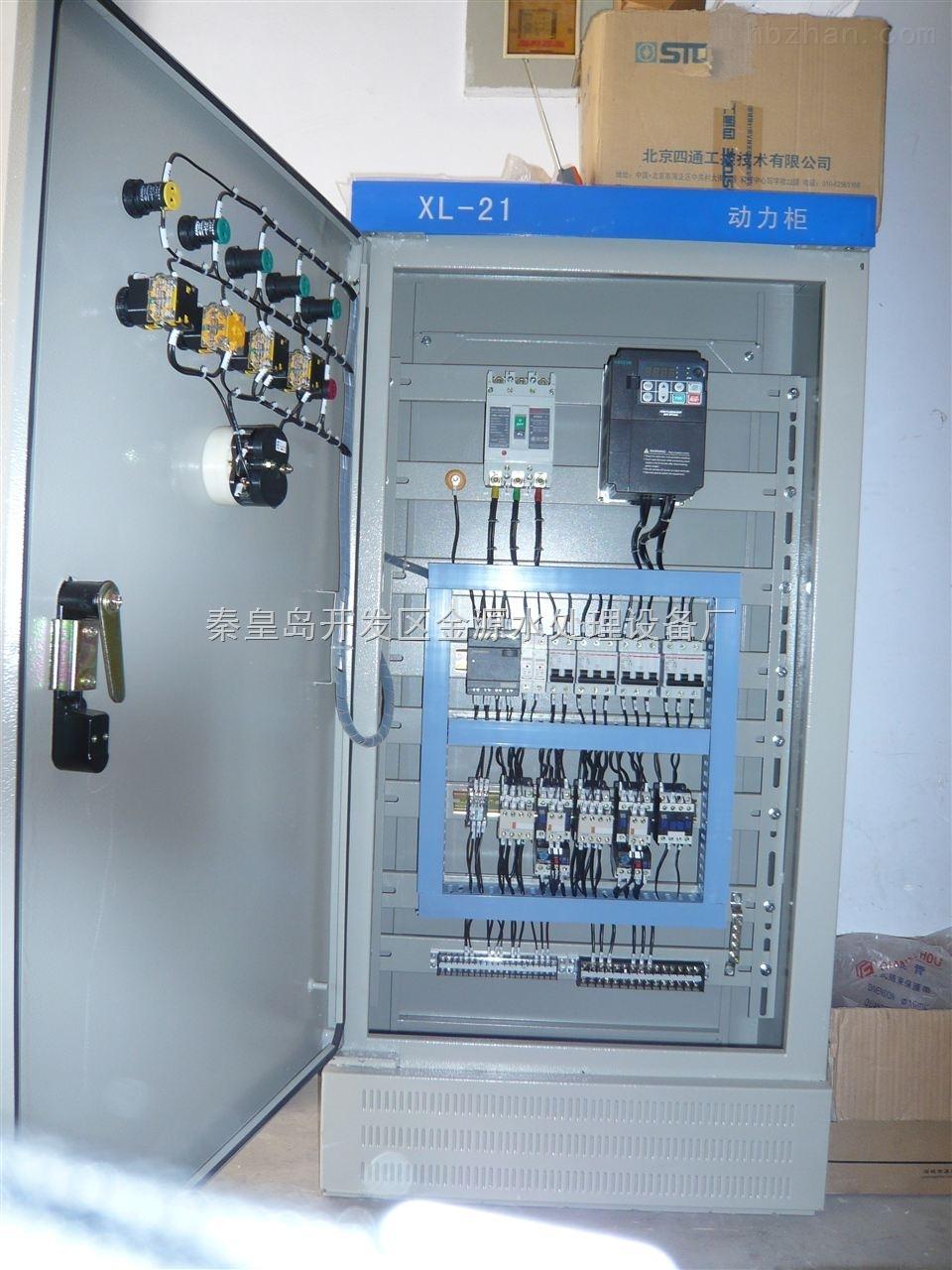 变频调速循环泵控制柜