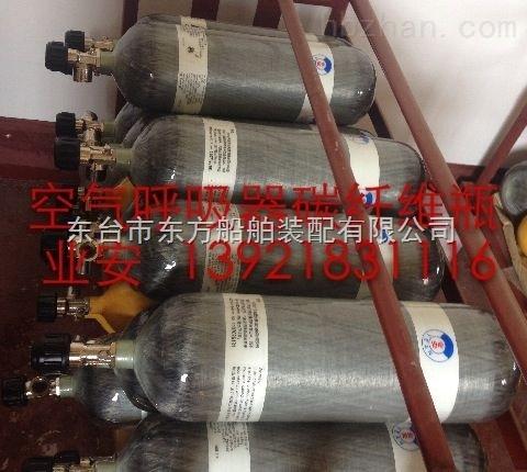 (3)打开瓶头阀旋钮,按下空气压缩机电源开关充气至30 mpa.