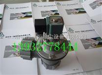 DMF-ZM-25电磁脉冲阀zui优质量