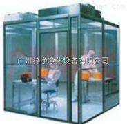 洁净棚等级-洁净棚型号-洁净棚效率99.99%