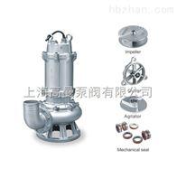 WQ(D)-S全不锈钢精密铸造污水污物潜水电泵|国标法兰连接