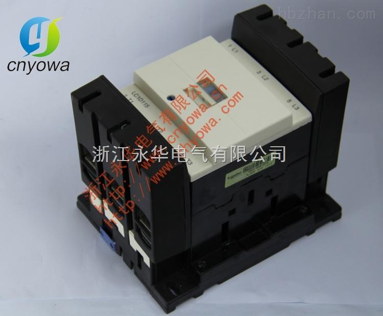 cj20-16a交流接触器接线图