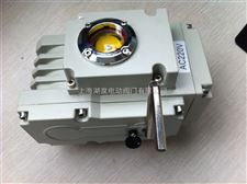 液晶調節型精小型電動執行器
