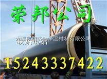 蒸汽管道保溫材料_蒸汽管道保溫的方法