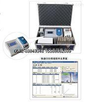 化學需氧含量檢測儀   JC-201B型便攜式三合一快速COD氨氮總磷測定儀