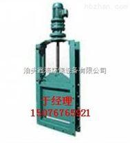 电液动单双向插板阀结构原理及特点