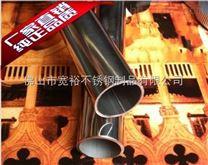 包装机械304不锈钢管口径40*1.5