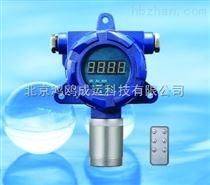 泵吸式可燃氣體檢測儀