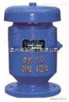 FSP排气阀,双口式排气阀