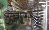 杨柳青遮阳网……天津遮阳网规格齐全……天津遮阳网厂家指导
