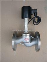 ZQDF小口径蒸汽丝扣电磁阀
