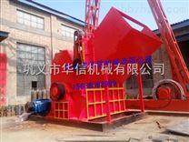 Z买丹阳大型废铁粉碎机价格技术咨询专业厂家华信