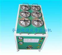 液压油过滤器/弘滤精密滤油机/HC-100-6SR超微滤油机